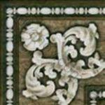 Плитка декор напольная InterCerama Storia 13.7 x 13.7 коричневый 032