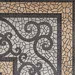 Плитка напольная Византия 300 x 300 матовая рельефная бежевый 771730