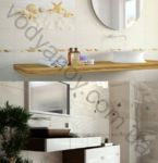 Коллекция GOLDEN TILE Summer Stone Holiday 250 x 400