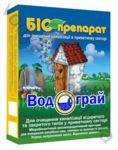 Препарат ВОДОГРАЙ БИО 200 г