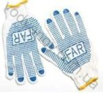 Перчатки рабочие FAR комплект 2 шт