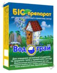 Препарат ВОДОГРАЙ БИО 400 г
