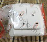 Выключатель бытовой 2 - двухклавишный VIKO CARMEN белый