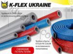 Изоляция для труб  18 x 06 K-FLEX PE COLOR blue