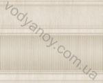 Бордюр InterCerama Townwood широкий  23 x 17.5 бежевый 021