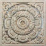 Плитка декор напольная InterCerama Urban 6.5 x 6.5 коричневый 031