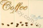 Плитка декор настенная БерезаКерамика РУНА бежевый  20 x 30  кофе дизайн 2 212303