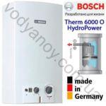 Колонка газовая 10 л/мин BOSCH WRD10-2G THERM 6000 с модуляцией мощности